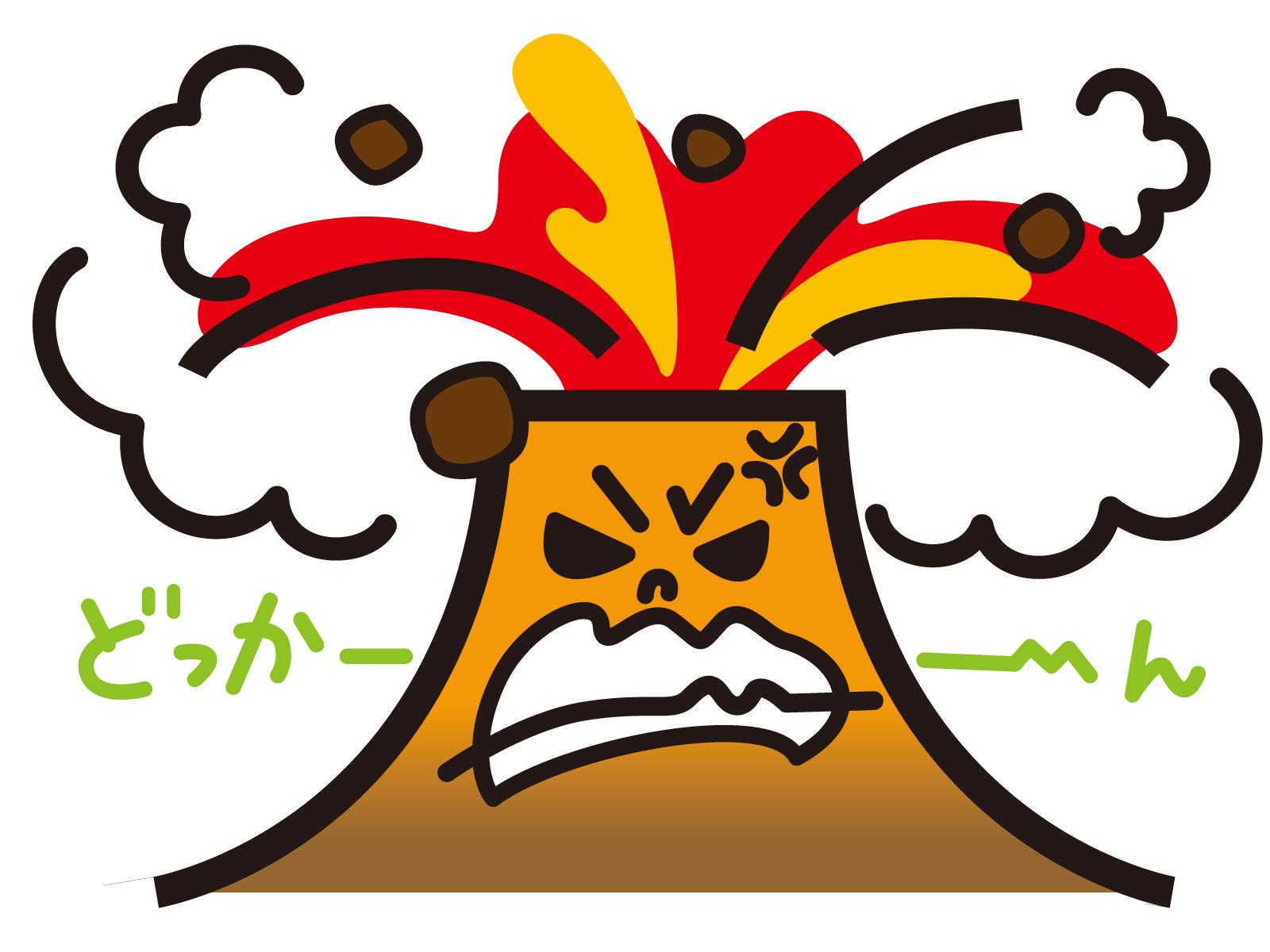 富士山の夢の意味とは?噴火など6パターンが示す事!