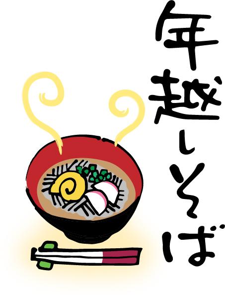 【夢占い】年末の夢は6つのパターンで違う意味?!